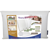 《Gloria》透氣釋壓乳膠枕 40x65cm(40x65cm)