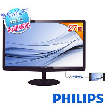 PHILIPS 飛利浦 PHILIPS 飛利浦 277E6EDAD 27型IPS三介面液晶螢幕(277E6EDAD)