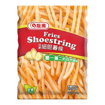 龍鳳 冷凍細脆薯條(800g)