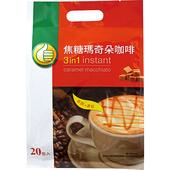 《FP》焦糖瑪奇朵咖啡(15g*20包/袋)
