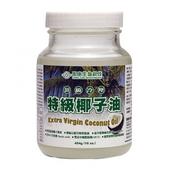 《長庚》頂級冷壓特級椰子油(454g)