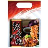 《一食之選》乾拌麵-成都麻辣(376g/袋)
