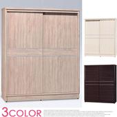 《Homelike》艾肯6x7滑門附鏡衣櫥(三色可選)(胡桃)