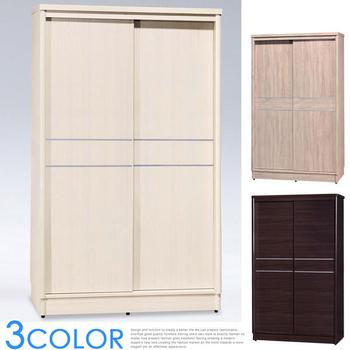 《Homelike》艾肯4x7滑門附鏡衣櫥(三色可選)(梧桐)