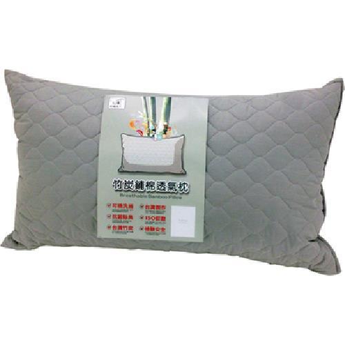 達文西台灣製可機洗抗菌竹炭枕(45x75cm)