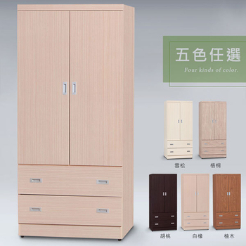 《Homelike》賈維斯3x6二抽附鏡衣櫃(四色可選)(白橡)