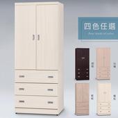 《Homelike》賈維斯3x7三抽附鏡衣櫃(四色可選)(白橡)