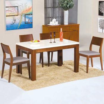 《Homelike》栗山4.3尺石面餐桌椅組(一桌四椅)