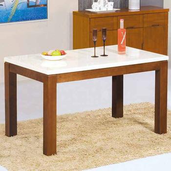 《Homelike》栗山4.3尺石面餐桌