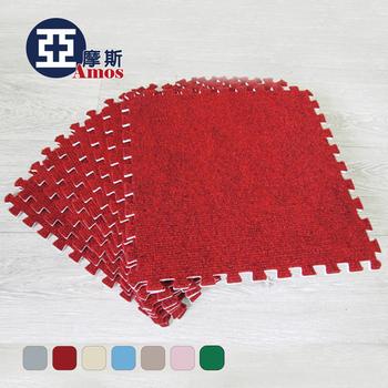 Amos 地毯短毛地墊(9片裝)/巧拼地墊(紅色)