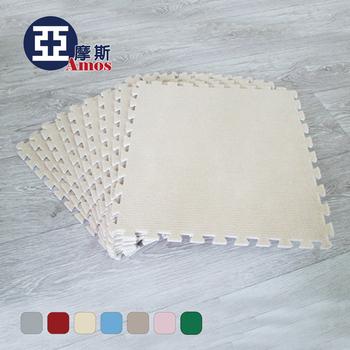 Amos 地毯短毛地墊(9片裝)/巧拼地墊(淡黃色)