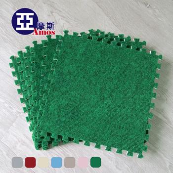 Amos 地毯短毛地墊(9片裝)/巧拼地墊(綠色)