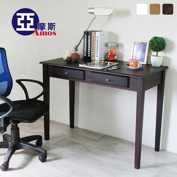 Amos 古典雙抽100CM書桌/工作桌(胡桃木色)