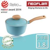 《韓國NEOFLAM》18cm陶瓷不沾片手鍋+陶瓷塗層鍋蓋(Retro系列)(薄荷色)