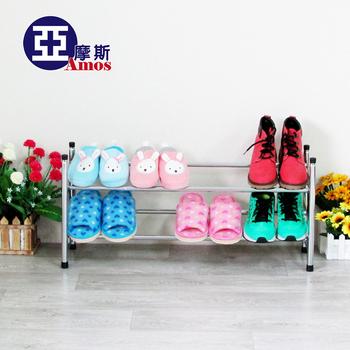 Amos 歐式二層伸縮鞋架/置物架(電鍍鉻色)