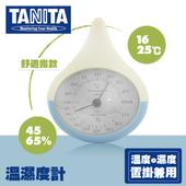 《TANITA》小水滴房間溫濕度計(藍白色)