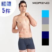 《MORINO》抗菌防臭平口褲 隨機出色 (五件組)(L)