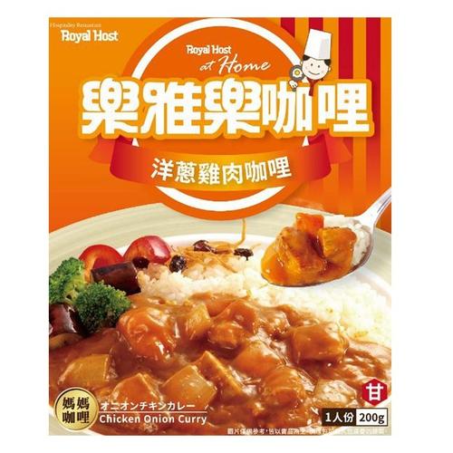 樂雅樂 洋蔥雞肉咖哩(200g/盒)