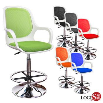 《LOGIS》白羽涼背高吧椅吧檯椅/美容椅/休閒/旋轉椅/工作椅 6色(藍墊-白框高吧腳圈)