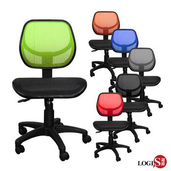《LOGIS》曼波雙層網坐墊事務椅 升降椅 全網椅 辦公椅 電腦椅 書桌椅(綠 雙網無手)