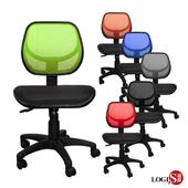 《LOGIS》曼波雙層網坐墊事務椅 升降椅 全網椅 辦公椅 電腦椅 書桌椅(橘 雙網無手)