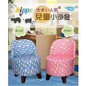 《LOGIS》童趣3M印花單人小沙發 兒童椅 穿鞋椅 矮凳(藍小沙發)