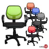 《LOGIS》曼波雙層網坐墊扶手椅/全網椅/辦公椅/電腦椅/事務椅(灰)