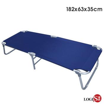 LOGIS 皮多納簡約帆布二折床 露營床 折合床看護床 陪伴床 二色(168紫折床)