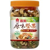 《義美》原味堅果(綜合六果)(360g/罐)