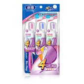 《刷樂》高密護齦牙刷(3支入)