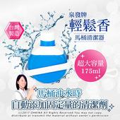 《泉發牌》輕鬆香馬桶清潔器175ml(4入組)