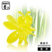 《風信子HYASINTH》專利(大)琉璃芳香貼-香茅6入裝