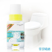 自動芳香殺菌馬桶清潔劑(10入裝)