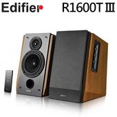 《Edifier》Edifier 漫步者 R1600TIII(3) 2.0 聲道音樂饗宴 兩件式喇叭(R1600TIII)