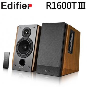 Edifier Edifier 漫步者 R1600TIII(3) 2.0 聲道音樂饗宴 兩件式喇叭(R1600TIII)