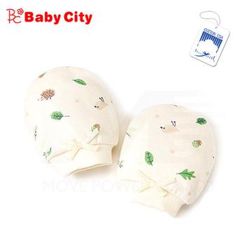 娃娃城BabyCity 有機棉手套-米白