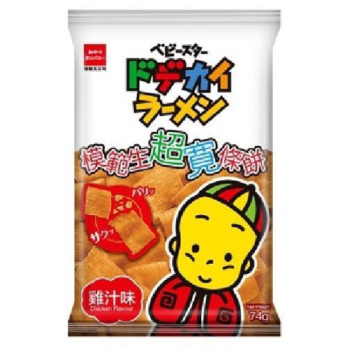 《模範生》超寬條餅-雞汁口味(74g / 包)