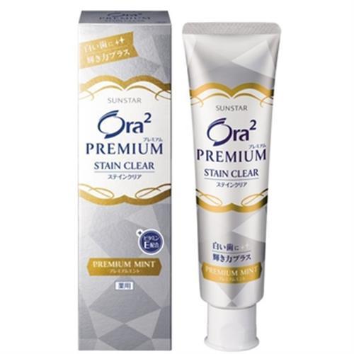 Ora2 極緻淨白牙膏-極緻薄荷(100g/ORRPM100N)