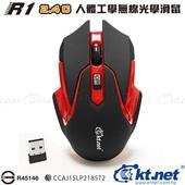 《KTNET》R1 4D無線滑鼠(黑紅)