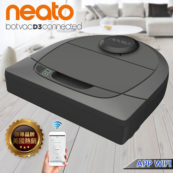 美國 Neato Robotics Botvac D3 Wifi 支援 雷射掃描掃地機器人吸塵器(灰色)