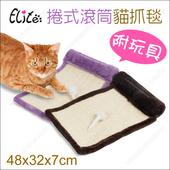 《美國Elite》捲式滾筒粗劍麻貓抓毯/貓抓板(顏色隨機出貨)