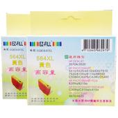 《HP》HP 564XL Y 黃色副廠高容量相容墨水匣(2顆一組)