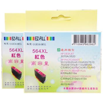 《HP》HP 564XL M 紅色副廠高容量相容墨水匣(2顆一組)