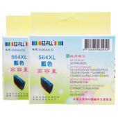 《HP》HP 564XL C 藍色副廠高容量相容墨水匣(2顆一組)