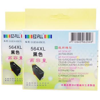 《HP》HP 564XL BK 副廠高容量相容墨水匣(2顆一組)