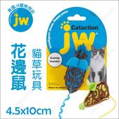 《JW》貓草玩具-花邊老鼠(藍色)