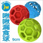 《JW》啾啾漏食球(紅色)