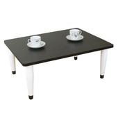 《頂堅》寬80x深60/公分-和室桌/休閒桌/矮桌(深胡桃木色)三款腳座可選(錐形腳)