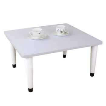 頂堅 寬60x深60/公分-和室桌/休閒桌/矮桌(素雅白色)三款腳座可選(尖形腳)
