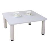 《頂堅》寬60x深60/公分-和室桌/休閒桌/矮桌(素雅白色)三款腳座可選(圓形腳)